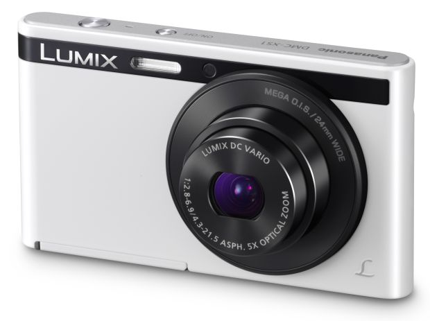 Panasonic_Lumix_XS1_white