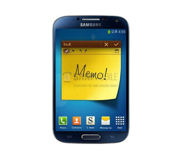 Samsung-Galaxy-Memo1