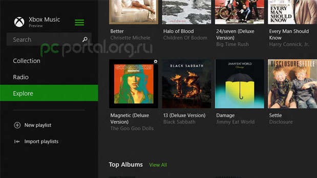 xboxmusic37.jpg.pagespeed.ce.g62bSo3S6y