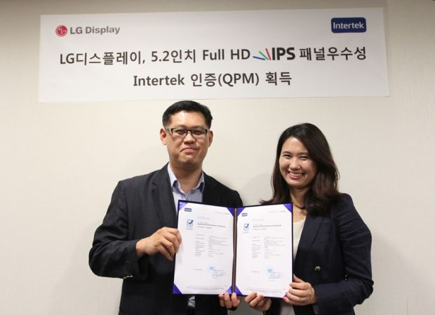 lgd-receives-certification-from-intertek800