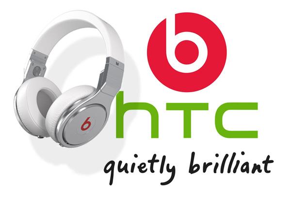 beats-htc