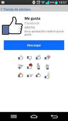 nao-gostei-botao-facebook