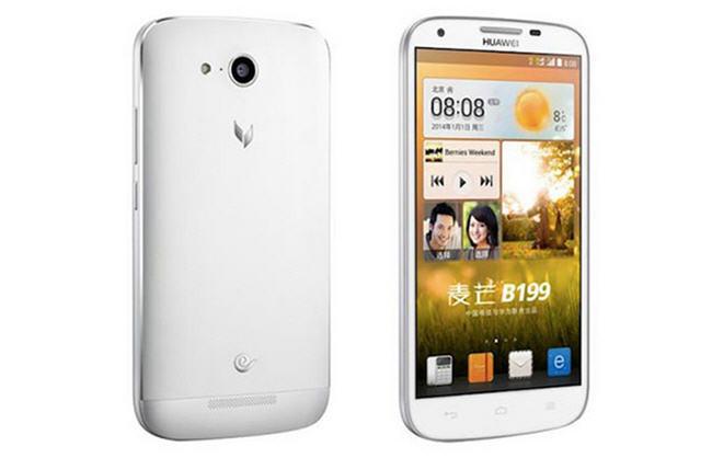 Huawei-b199