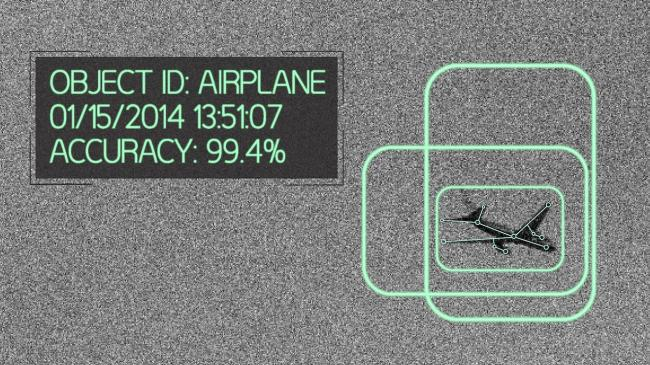 object_recognition_plane