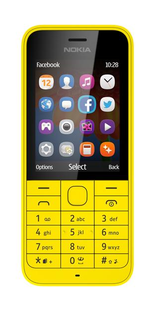 Nokia-220-Dual-SIM-Front-Yellow-Social