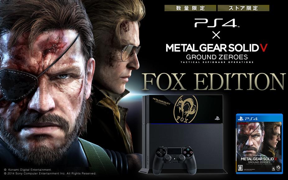 s4-fox-edition-metal-solid-gear-v