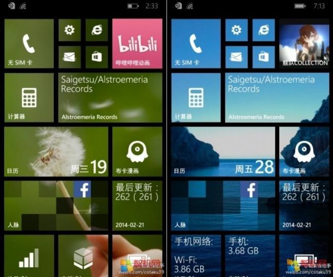 650_1000_background_image_wp8.1