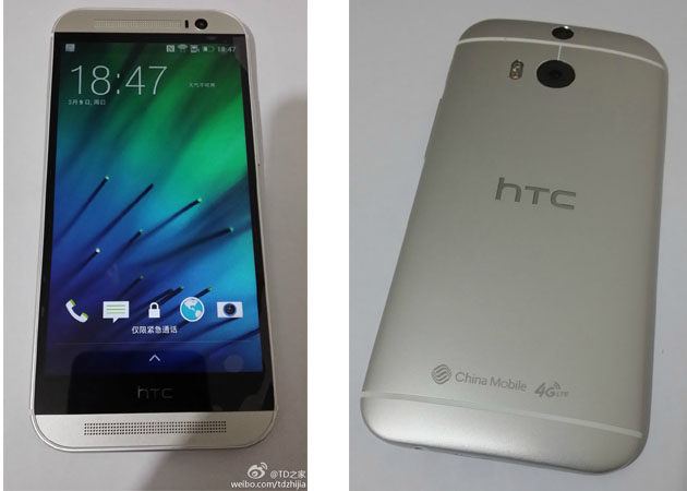 htc-one-m8-images-leak-