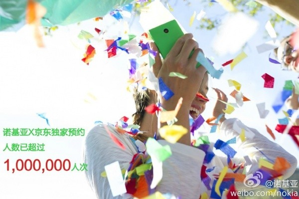 nokiax-1m-china