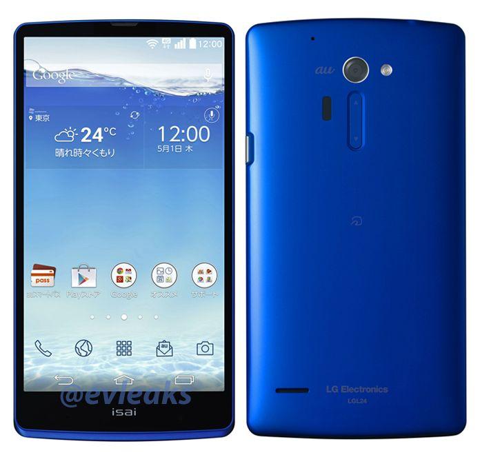 LG-esai-blue-evleaks