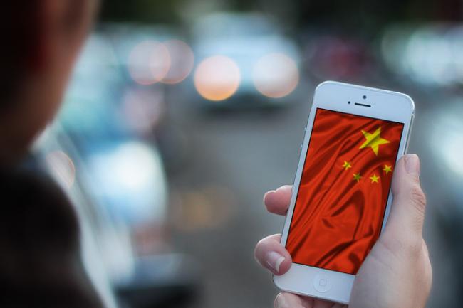 650_1000_china-smartphone
