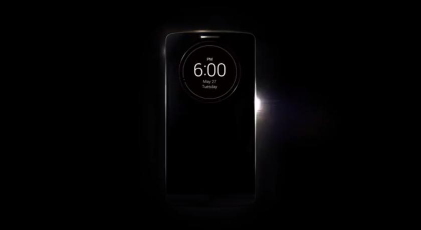 LG-funda-inteligente-g3-teaser-video