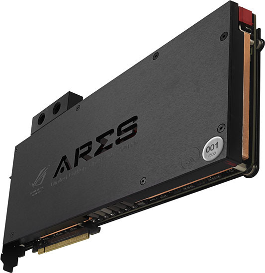 asus-rog-ares-iii