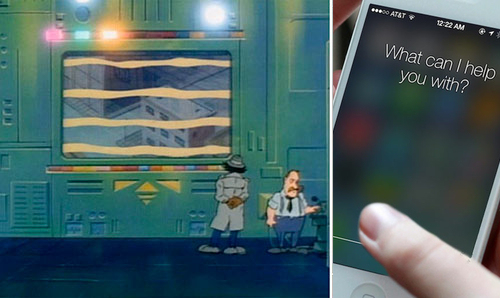 Siri-Inspector-Gadget