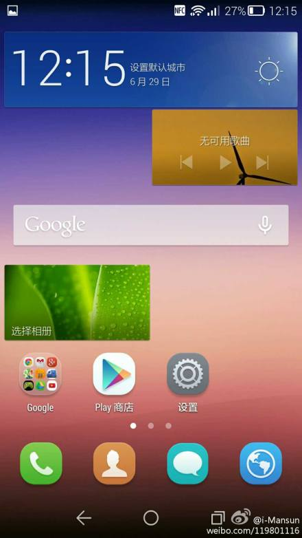 new-huawei-emotion-ui-04