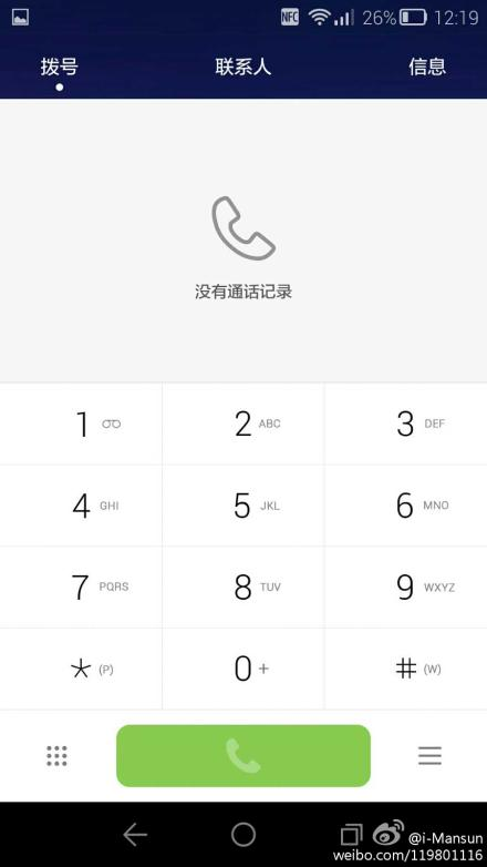 new-huawei-emotion-ui-06