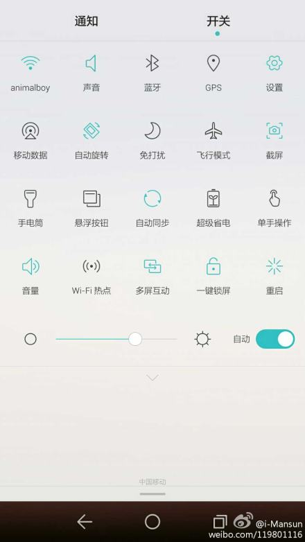 new-huawei-emotion-ui-07