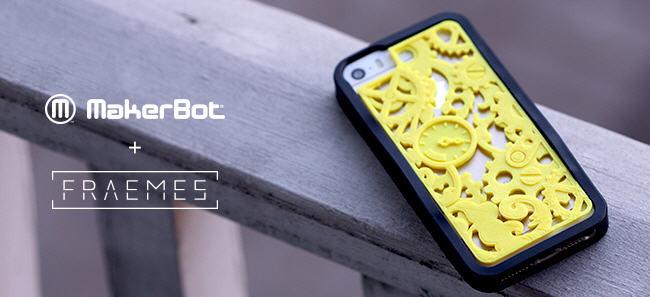 makerbot-fraemes