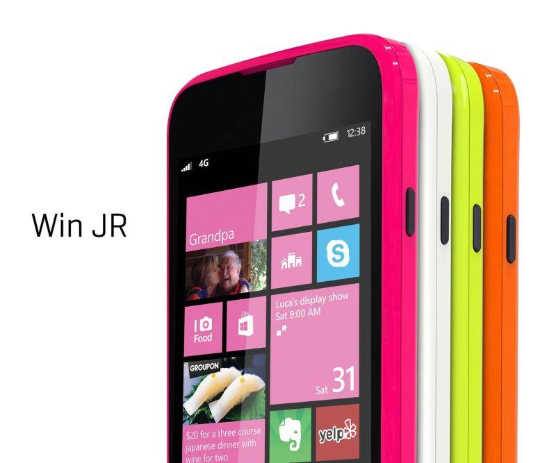 win JR PR 1