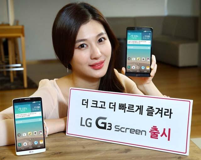 650_1000_lg-g3-screen-and-the-nuclun-processor