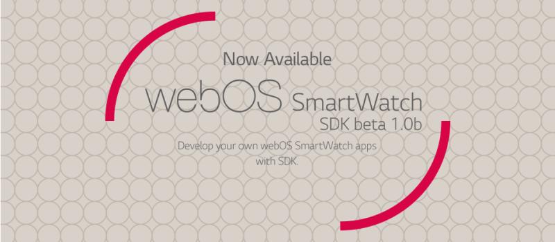 banner_webOSSmartWatchSDK2_beta1.0_b