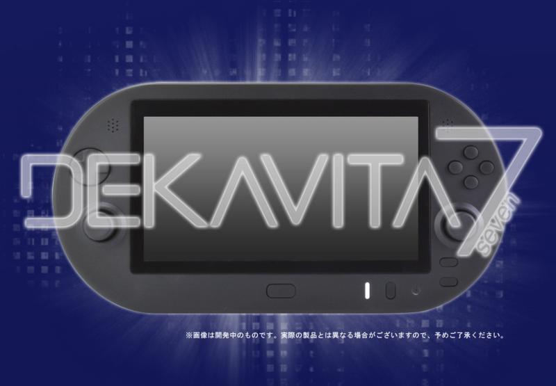 dekavita7-01-1