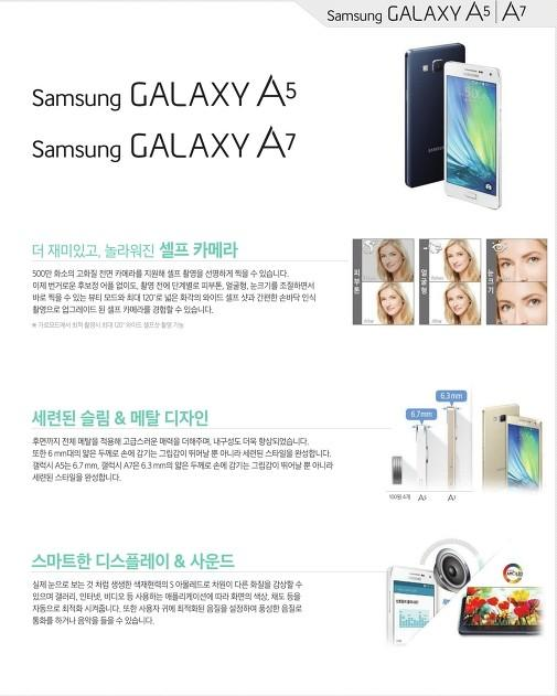 650_1000_samsung-galaxy-a7-promo-material