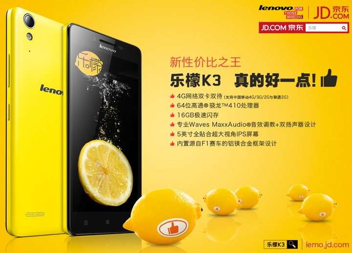 Lenovo-K3-Music-Lemon (3)