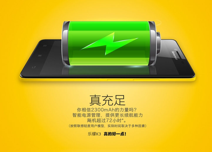 Lenovo-K3-Music-Lemon (5)