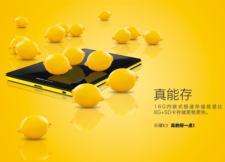 Lenovo-K3-Music-Lemon (6)