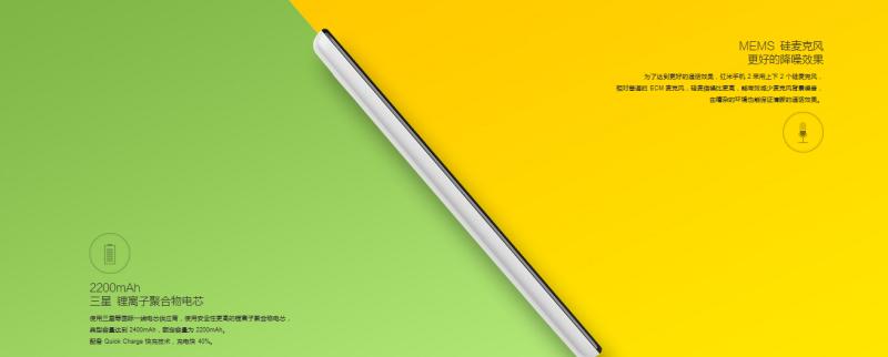 Xiaomi Redmi 2S-12