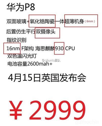 650_1000_image_new