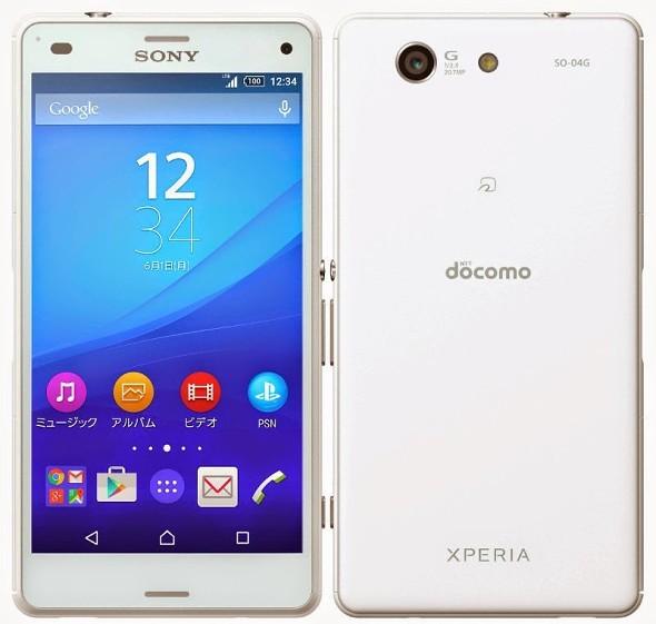 Sony Xperia A4-topo-02