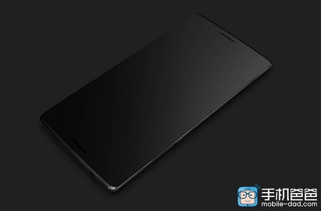 OnePlus-Mini