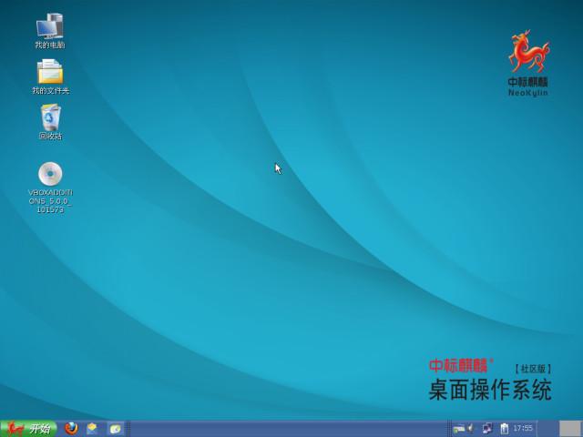neokylin-desktop