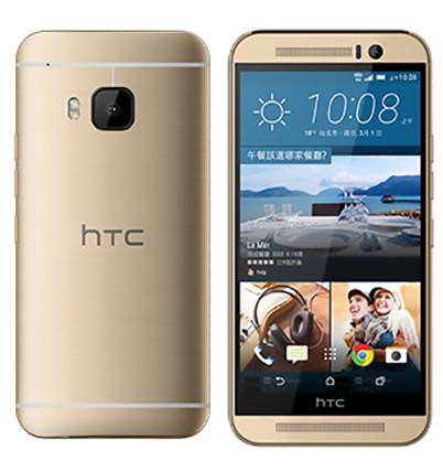 HTC One M9s-03