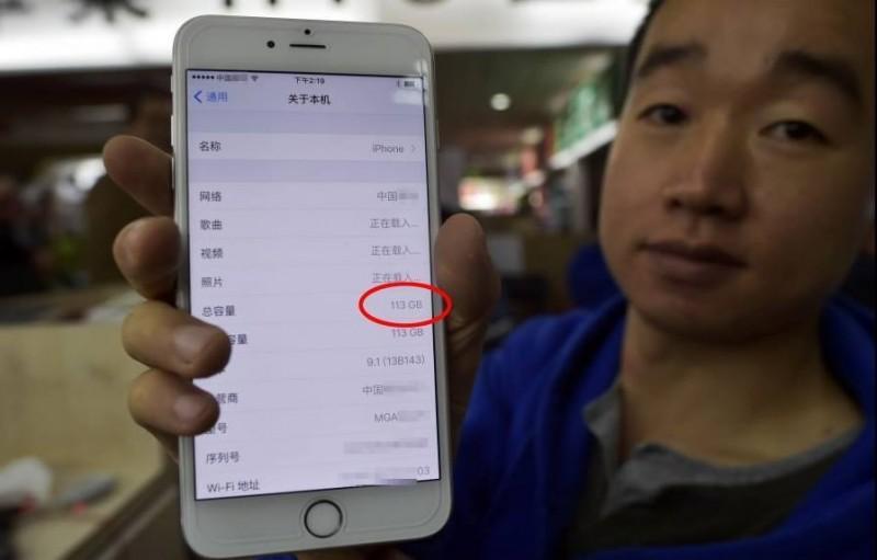 china-ampliar-memoria-iphone-04