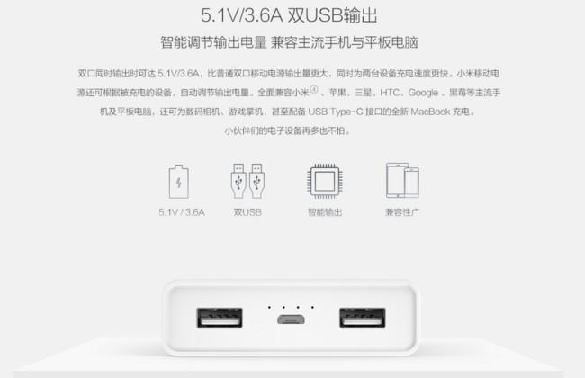 xiaomi-bateria-20000-03