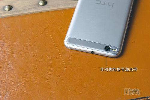 HTC One X9-leak_02
