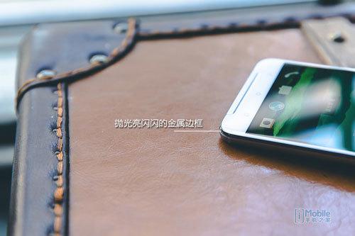 HTC One X9-leak_06
