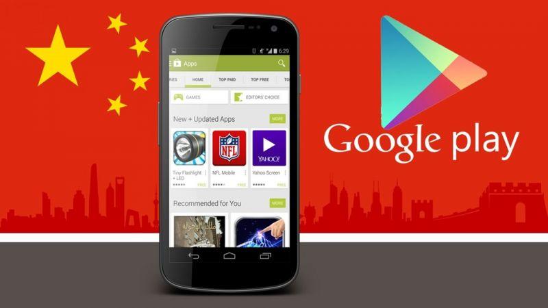 google-play-china