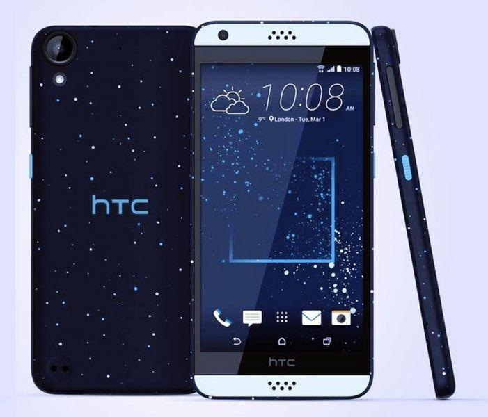 HTC A16-07