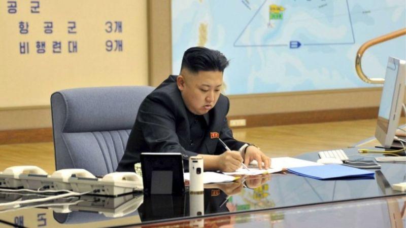 Kim Jong-Un-Apple