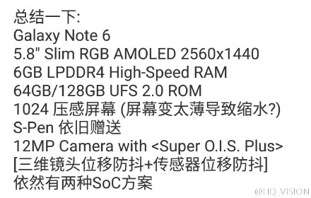 galaxy-note-6-leak-specs