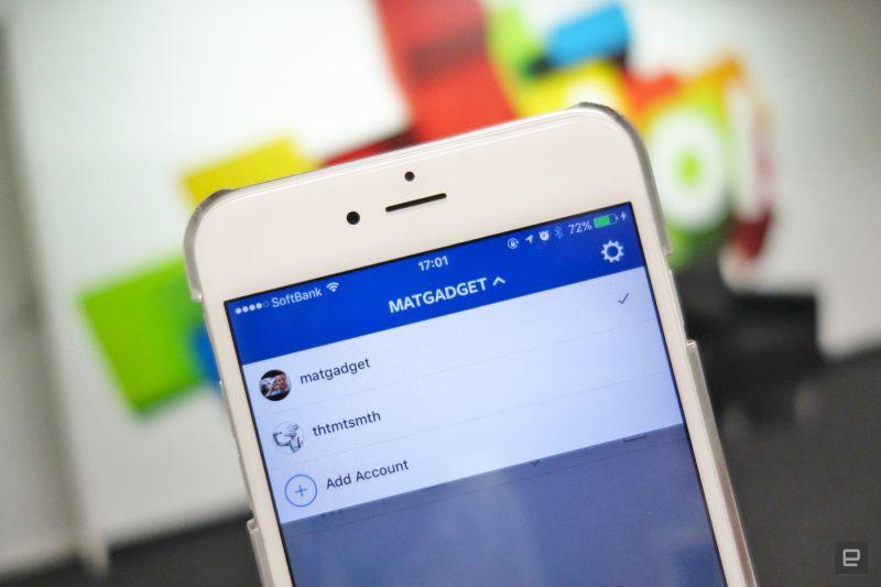 instagram-multiplas-contas-ios