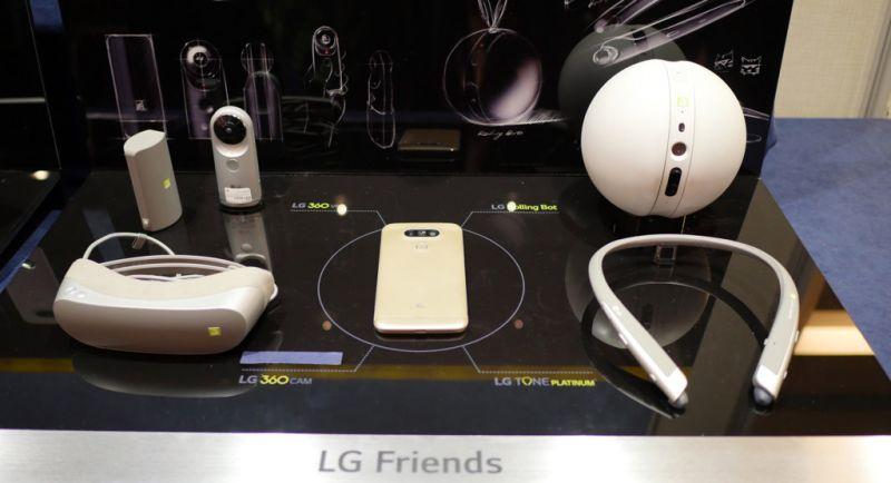lg-g5-final-lg-friends