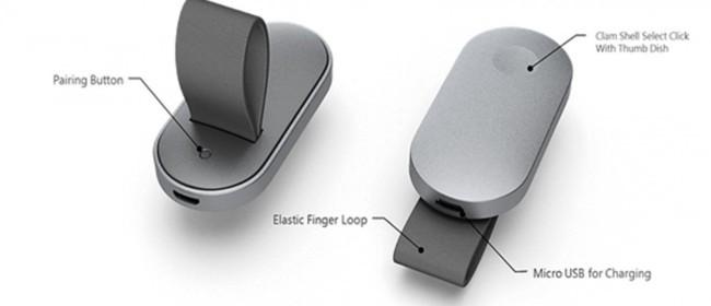 microsoft-hololens-gadget