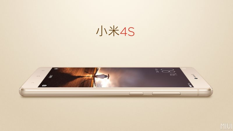 xiaomi-mi-4s-final-03