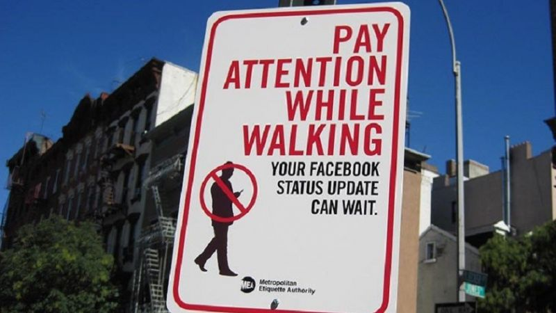 text-and-walk