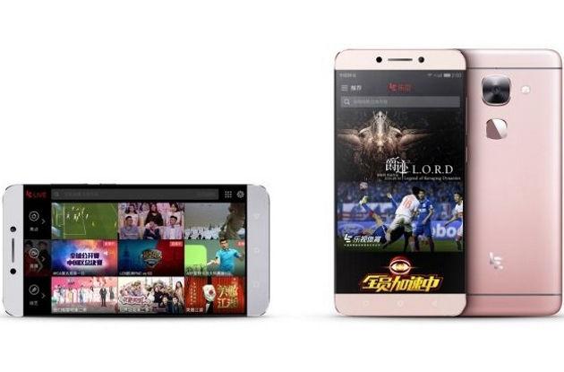LeEco-Max-2-incorpora-6GB-de-RAM-y-Snapdragon-820